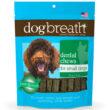 Dog Breath Small